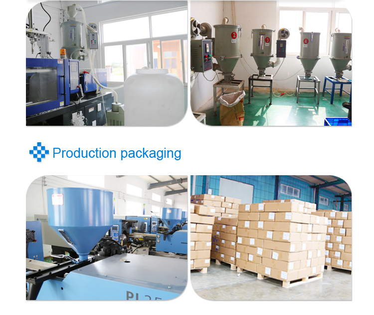factory machine and packaging